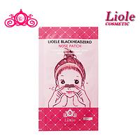 Полоски для устранения черных точек на носу Lioele Blackhead Zero Nose Patch