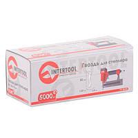 Гвоздь для степлера PT-1603, PT-1612 50мм 1.0*1.25мм 5000шт/упак. INTERTOOL PT-8650