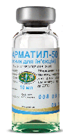 Фарматил-50 раст. 10 мл