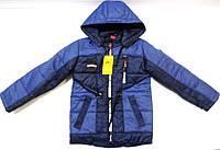 Детские модные демисезонные куртки мальчикам 2-6 лет на синтепоне с водоотталкивающей пропиткой рост 92-116