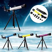 ДетиНаоткрытомвоздухеКемпингПутешествие Астрономический телескоп для подарков на день рождения Mini Kid Scope Monocular