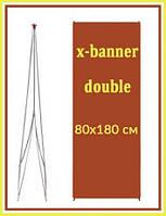 Х-Баннер 80х180 см двухсторонний
