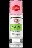 Органический роликовый дезодорант аlverde Soft Aloe Vera Perle
