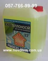 Экотеплоноситель, антифриз, теплоноситель для систем отопления -20С налив
