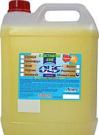 Жидкое косметическое Крем -  Мыло  Молоко и Мёд, Olis, 5л