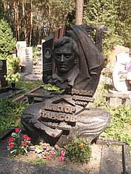 Памятник народному артисту из бронзы №3