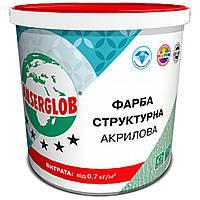 Краска структурная акриловая универсальная Anserglob (7,5кг)