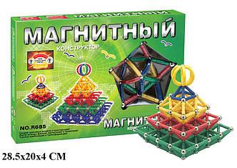 Конструктор магнитный пирамида, фото 2
