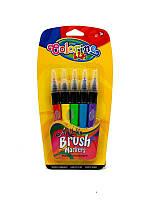 Ручка с кисточкой наполненная краской 5 цветов 15998PTR (12005998) Код:12005998