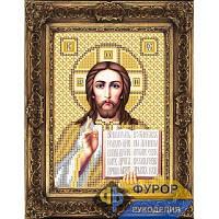 Набор иконы для вышивки бисером - Господь Вседержитель, Арт. ИБ5-109-1
