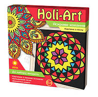 """Набір для творчості """";Holi - Art""""; Яскраве Кохання Код:06950029"""