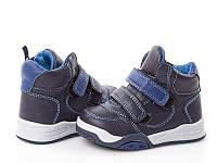 Ботинки Солнце 23(р) Синий PT84-1B