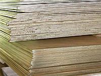 Полоса бронзовая 8 БРАМЦ9-2 ДПРХТ ГОСТ1595-90 цена купить доставка, порезка. ООО Айгрант