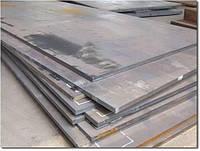 Титановый лист ВТ1-0 1 1000х1500 142   ГОСТ цена купить доставка. ТОВ Айгрант