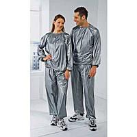 Костюм сауна для похудения Exercise Suit XN