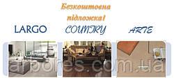 Акция на ламинат Quick-Step - с 01/10/2014 по 30/10/2014 подложка в подарок!*
