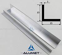 Уголок алюминиевый 15х15х1 мм AS анодированный ПАК-0019