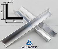 Уголок алюминиевый 25х25х1.5 мм без покрытия ПАС-1030