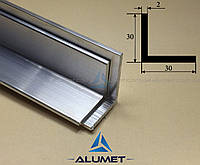 Уголок алюминиевый 30х30х2 мм без покрытия ПАС-1026