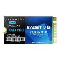 EAGET S300 120 ГБ встроенный твердотельный накопитель SSD M.2 SATA 3.0 NGFF для ноутбука Ultrabook Lock Shockproof