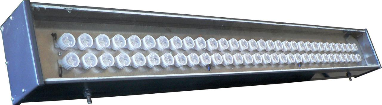 Прожектор Стрит 75 Вт (линзованный)