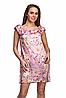 Платье женское ( суперсофт; р-ры S - XL )