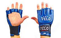 Перчатки для смешанных единоборств MMA кожаные VELO ULI-4024-B(XL) (р-р XL, синий)