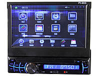 Магнитола Pioneer PI-903 с Выдвижным экраном! 2014 GPS + Камера + ТВ-антенна, фото 1
