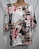 Блуза женская ( коттон; р-ры L - 4XL )