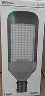 Прожектор светодиодный Feron SP292250W 6400K