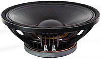 Динамик A&D K15G600 (600Вт.)