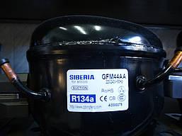 Компресор SIBERIA GFM 44 AA (120 W R134) ,