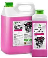 Очиститель двигателя «Motor Cleaner» 5 кг Grass