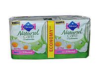 Прокладки гігієнічні 20 шт/4 кр. (Natural Care Ultra Clip Normal) ТМLIBRESSE