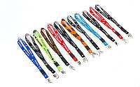 Шнурок для ключей, телефона BMW M-4559-9 (эластичная, растяг. резина l-50см, синий)