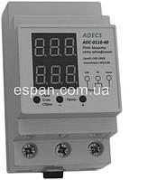 Реле напряжения многофункциональное ADECS ADC-0110-40