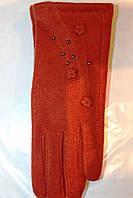 Теракотовые женские перчатки