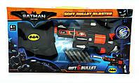 Бластер Batman SB439
