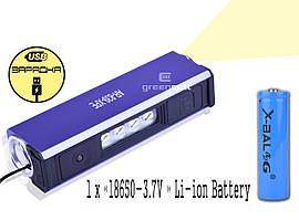 Фонарь Police AR-839-XPE универсальный фонарик power bank