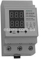 Реле напряжения многофункциональное ADECS ADC-0110-63