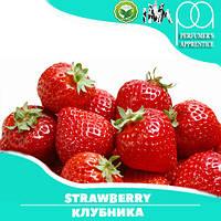 Ароматизатор TPA/TFA  Strawberry ( Клубника ) 5 мл