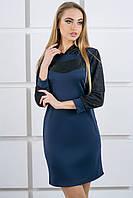 Молодежное платье Камита (синий), фото 1
