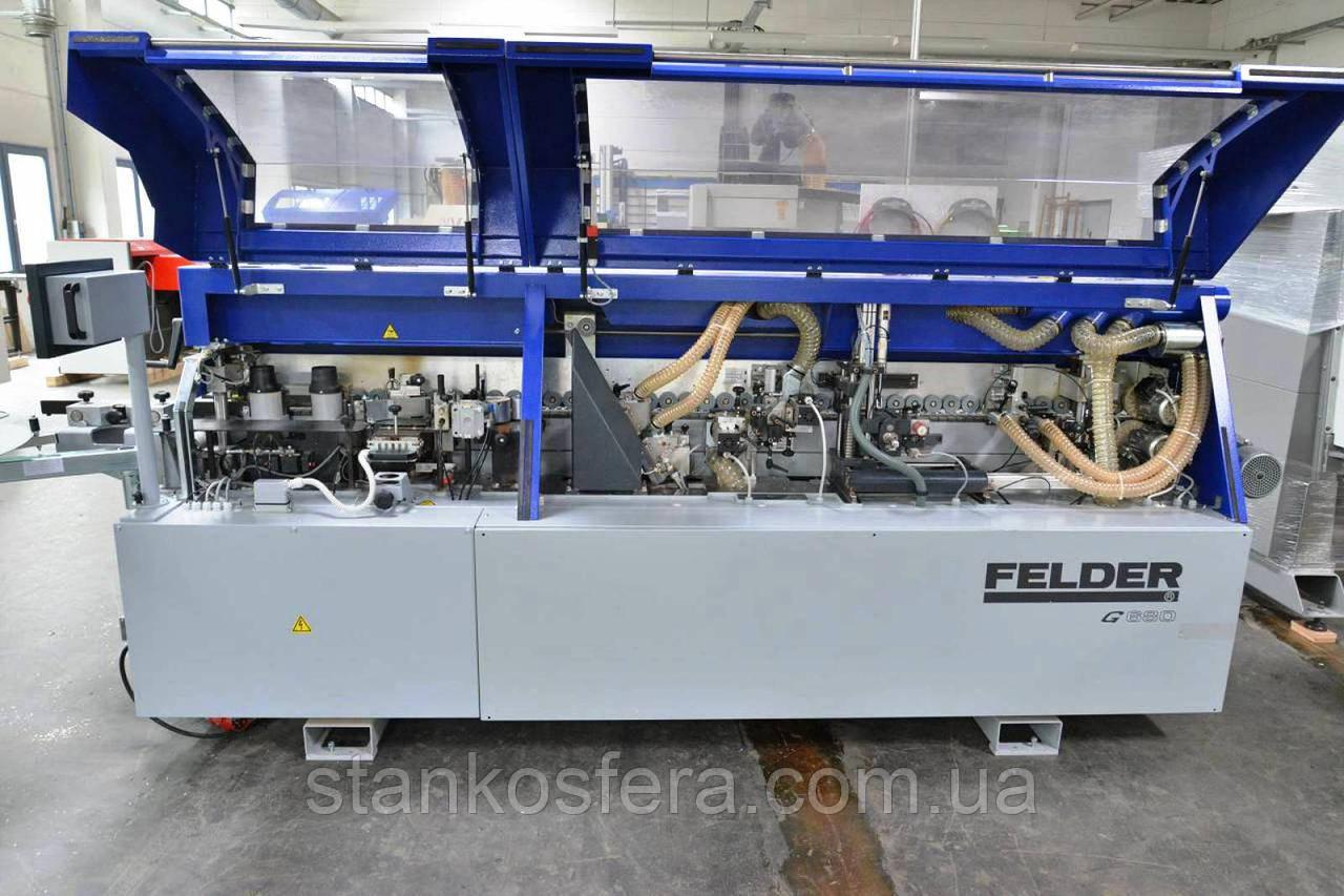 Кромочный станок Felder G680 бу полнокомплектный (в тч ПУР, прифуговка) 14г.