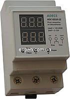 Устройство защиты однофазных электродвигателей насосов. ADECS ADC-0210-12