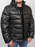 grand ua FROST куртка