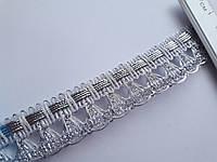 Тасьма декоративна люрекс срібло 2,2 см