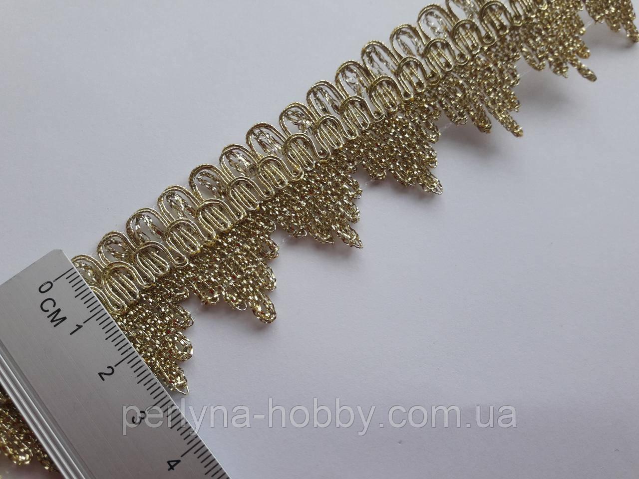 Тасьма декоративна люрекс  3 см, світле золото