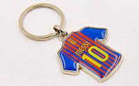 Брелок Barcelona форма MESSI FB-7075 (металл, пластик, цена за 1шт)