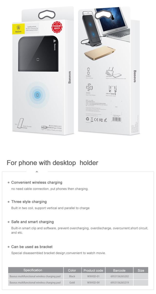 Беспроводное зарядное устройство Baseus Qi Multifunctional Wireless Charging Pad упаковка