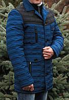 "Мужская куртка "" Стайл-2 азур сиа """